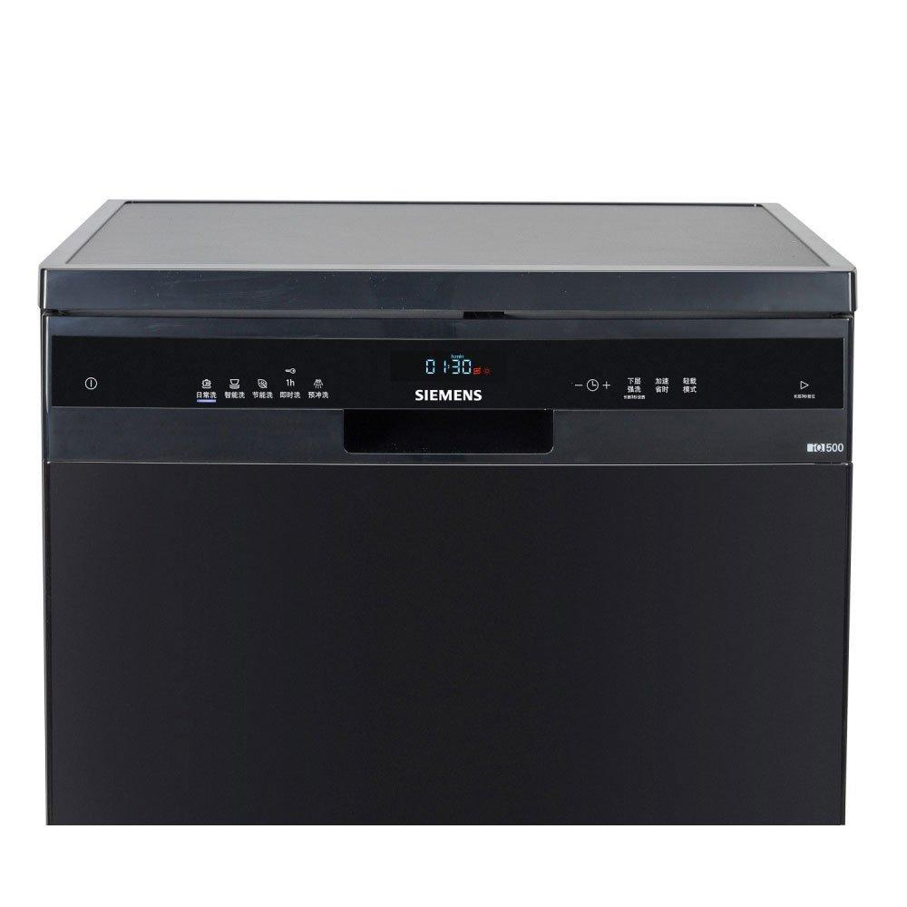 Máy rửa chén   Siemens Siemens SN255B03JC Đức nhập khẩu máy rửa chén kiểu độc lập mới ráp xong 13 b