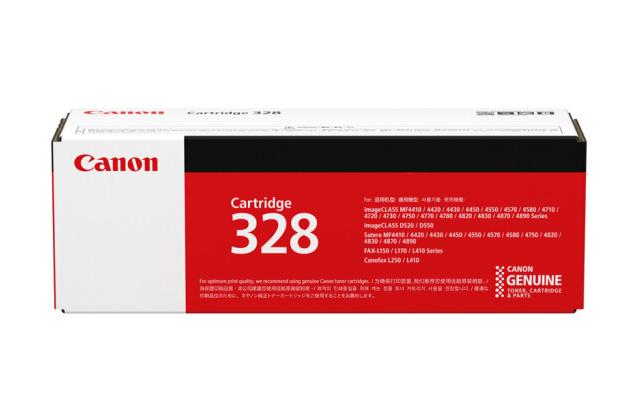 Canon Canon (Canon) CRG-328 (áp dụng cho MF4752 4720w 4752G 4712 4712G 4870dnG 4830dG FAX-L150 140 4