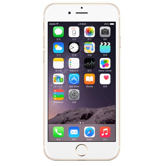 Apple iPhone 6 32GB vàng 4G viễn thông điện thoại di động