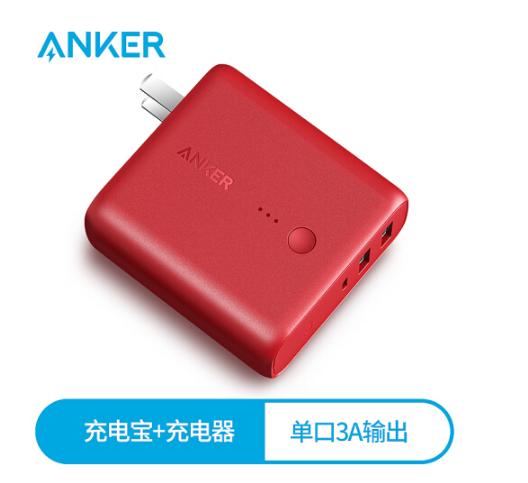 ANKER Anker sạc pin sạc pin sạc cực báu combo 3A nhanh sạc điện thoại di động / sạc bảo TypeC mới s