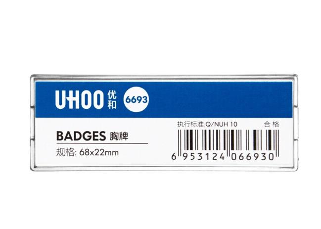 UHOO Yu và (UHOO) nam châm kẹp thức tinh tế bền được đổi làm nhân viên bên trong lõi, lá bài bảng đe
