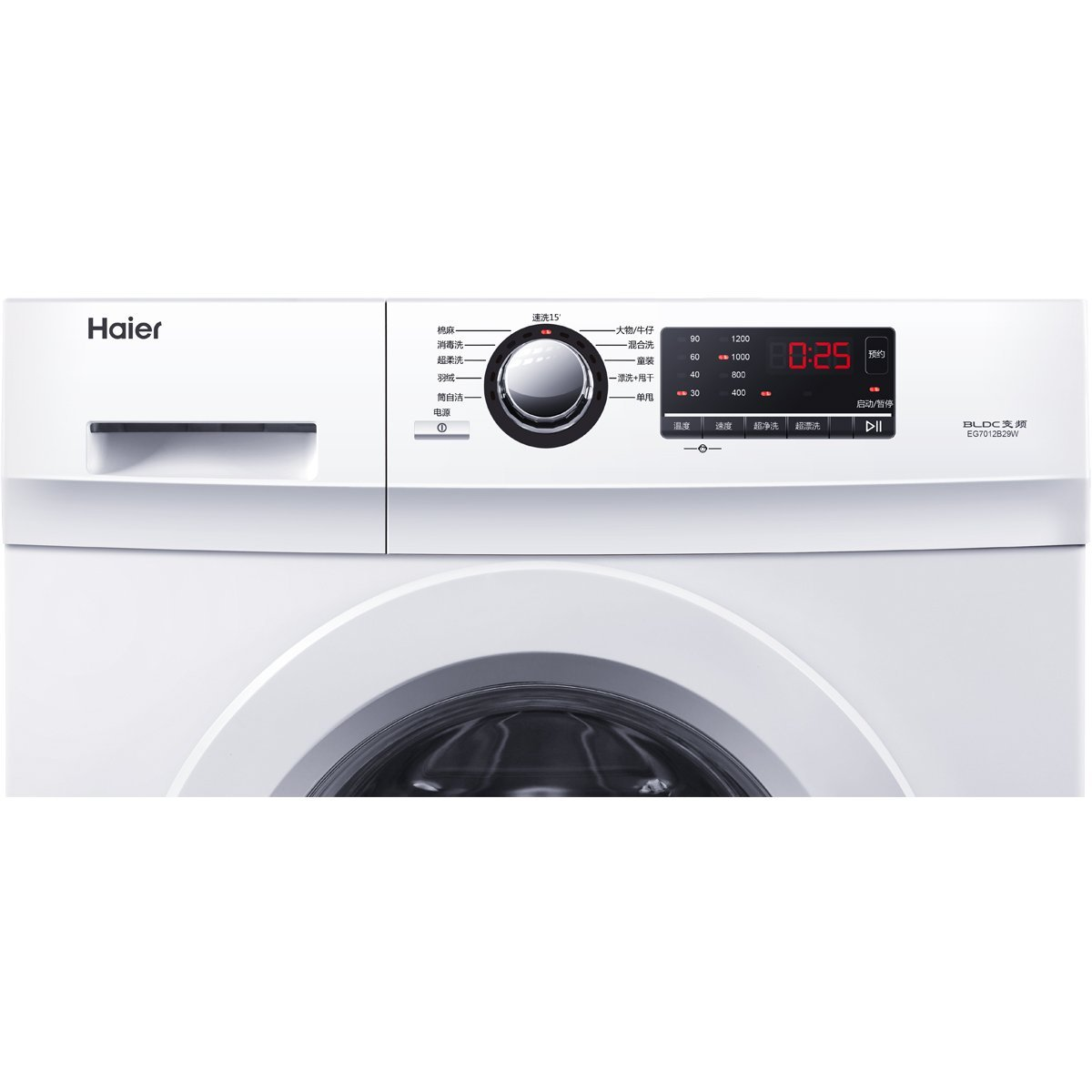 Điện gia dụng chính hãng   Hale eg7012b29w Hale 7 kg thay đổi tần số, con lăn máy giặt