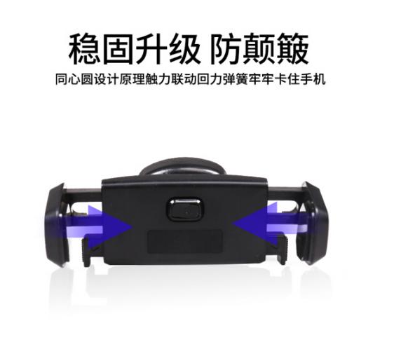 mengqi - Carola ray Lăng đôi điện thoại hỗ trợ dẫn đường xe GM tháo nước trang trí đồ kẹp điện thoại