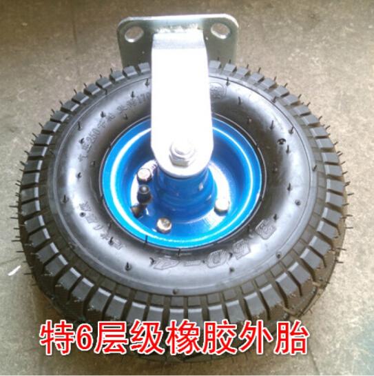 BUBUNIU Bánh xe hướng trục 10 inch độ trong vòng 6 đặc biệt hướng xe đẩy xe đi nướng bánh xe bánh xe