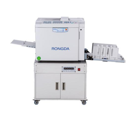 RONGDA Vinh đại VR-2335S chế bản kỹ thuật số tự động hoàn toàn tích hợp máy tốc độ lỗ edition in ấn.