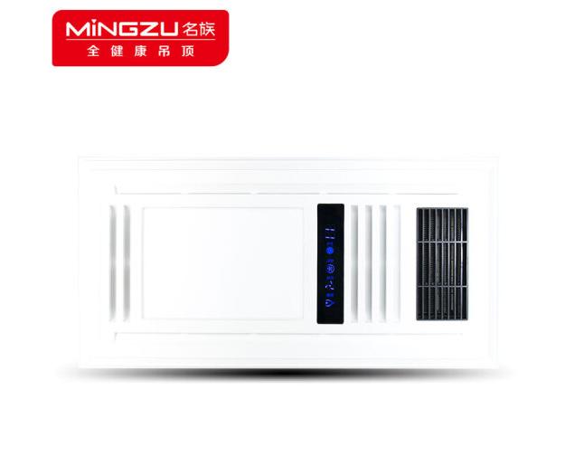 MINGZU Nhân Tông (MINGZU) người tộc gió ấm tích hợp ba siêu dẫn LED nhúng trong nhà vệ sinh có nhiều