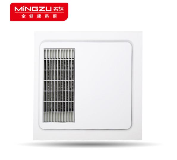 MINGZU Nhân Tông (MINGZU) người dân tộc truyền thống tích hợp nhiều chức năng gió ấm xả combo nhúng