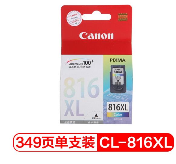 Canon Canon (Canon) CL-816XL công suất lớn màu mực (áp dụng iP2780, iP2788, MP236, MP288)