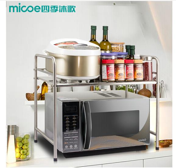 MICOE Bốn mùa (Mộc Bài kệ bếp lò vi sóng MICOE) bằng thép không gỉ chiếc tiếp nhận chiếc bếp lò chiế