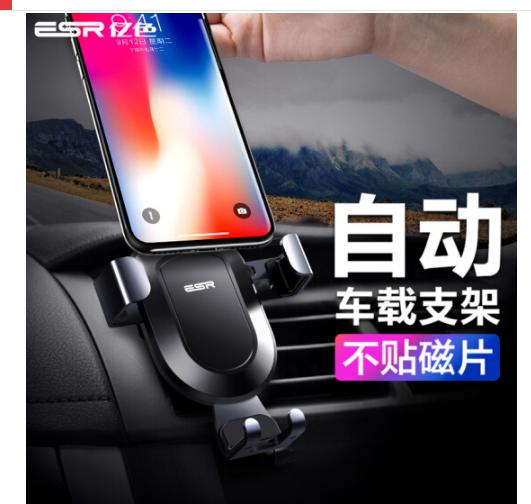 ESR Triệu màu (ESR) khung xe điện thoại hỗ trợ tháo nước trọng lực áp dụng điện thoại xe 4.0-6.2 inc