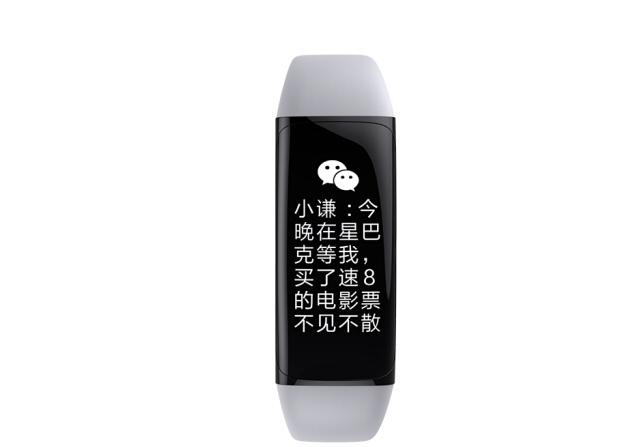Dido  Vòng Dido chuyển động vòng đeo tay thông minh Smart F9 vòng đo nhịp tim, huyết áp, chống thấm