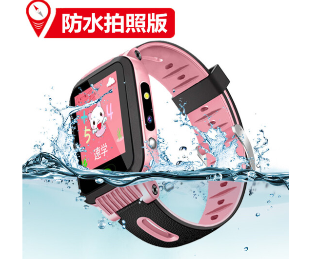 mi-bea Đồng hồ thông minh đồng hồ điện thoại trẻ em trẻ thiên tài sinh viên ném điện thoại thông min