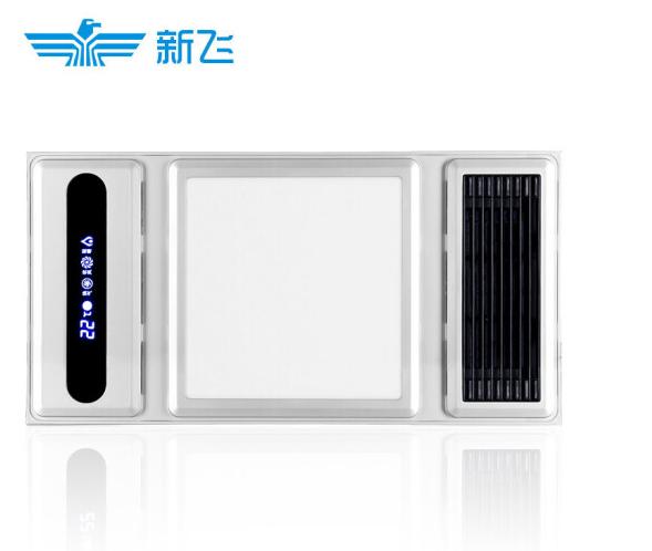 Frestec (Frestec) tích hợp gió ấm LED đèn máy điều hòa nhiệt độ 5 loại tỏ ra khinh bạc XF858 không g