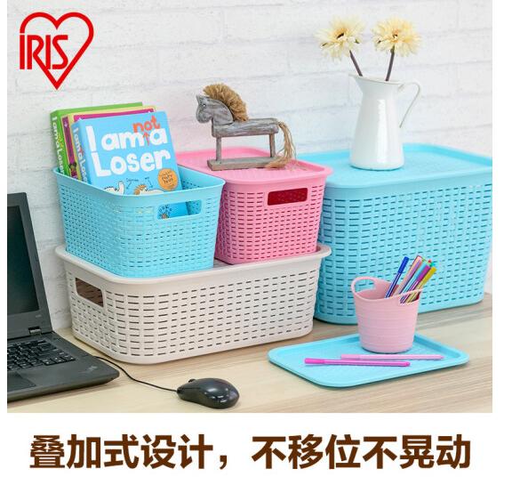 IRIS Iris, chuyện Iris hàng mây tre màu xăm thu nạp hộp nhựa lấy giỏ có nắp hộp xếp tuba tủ lấy màn