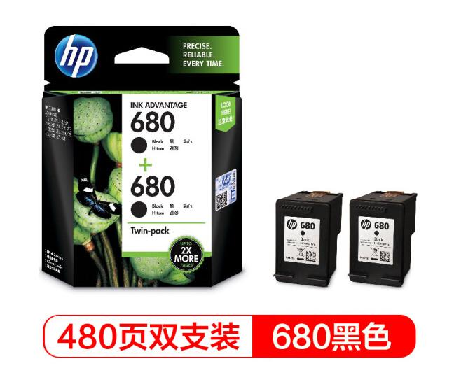 HP Hewlett - Packard (HP) X4E79AA 680 đôi hộp đen bộ (áp dụng cho HP DeskJet 2138/3638/3636/3838/467