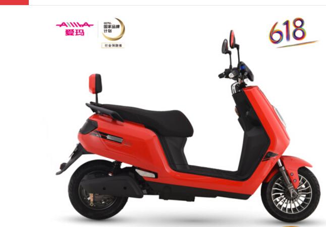 Xe điện Tay Ga kích thước nhỏ dành cho người lớn .