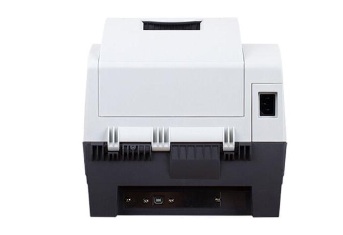 SNBC Máy quét mới Bắc Dương (SNBC) BST-2008E/ER mặt máy quét thẻ ngân hàng chuyên BST-2008E (Photo I
