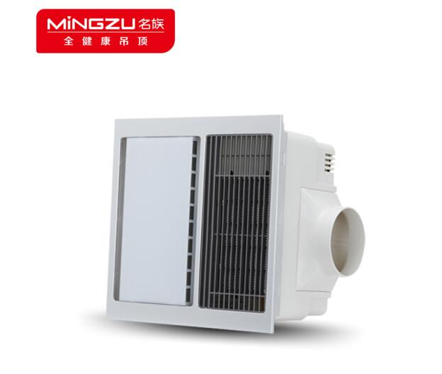 MINGZU Nhân Tông (MINGZU) người tộc LED tích hợp đèn gió ấm FTHJ7-6KX tăng thông khí
