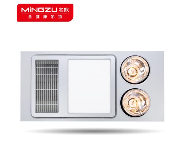 MINGZU Nhân Tông (MINGZU) người tộc nhiều chức năng tích hợp LED chiếu sáng gió ấm tăng thông khí ba