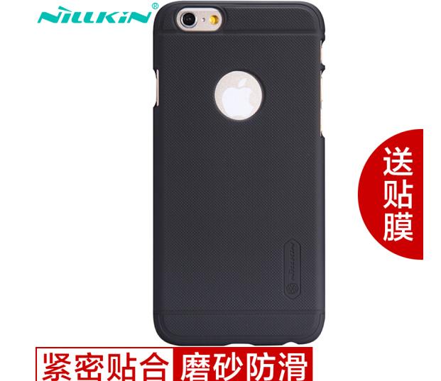 NILLKIN IPhone6/ Bucknell vàng táo 6/iPhone6s vỏ điện thoại di động / / bảo vệ hệ vỏ bảo vệ màu đen.