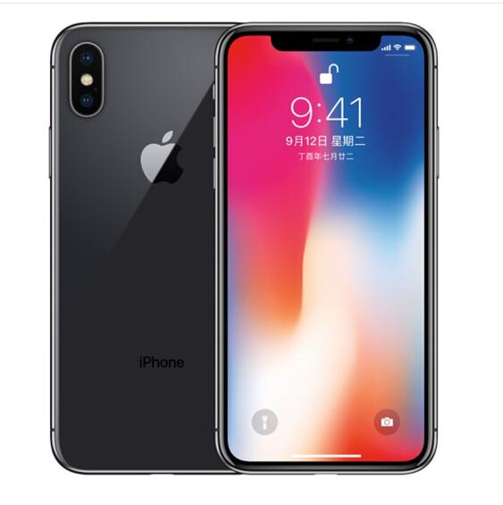 Điện thoại APPLE iPhone X 64G
