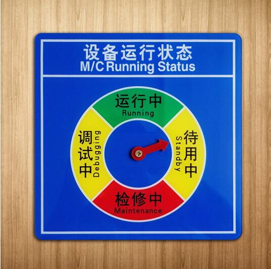 HUYSHE Biển báo thiết bị và máy móc (HUYSHE) tình trạng thiết bị nhận diện Bài / thiết bị quản lý nh