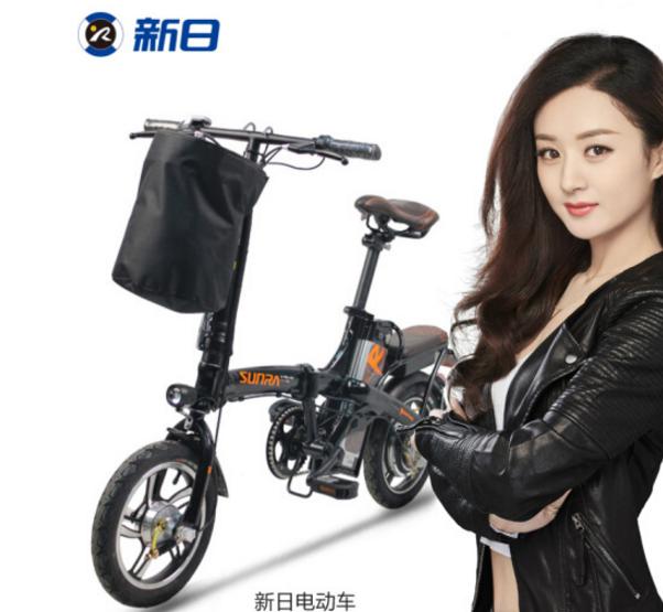 Sunra (Sunra) Yang trì điện xe đạp gấp xách tay loại trợ lực không đi bộ nam nữ lái xe đạp điện thế