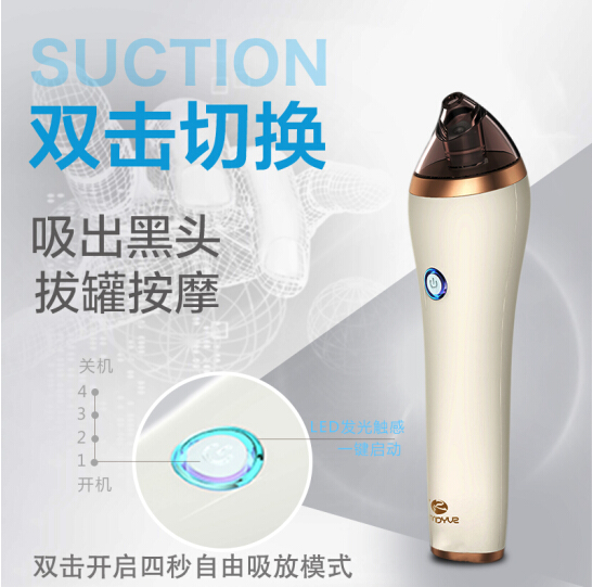 Sy Su - yeon Mỹ (dụng cụ chuyên dụng cụ gia dụng cụ sắc SY) đầu đen rồi nghi máy hút đầu đen khuôn m