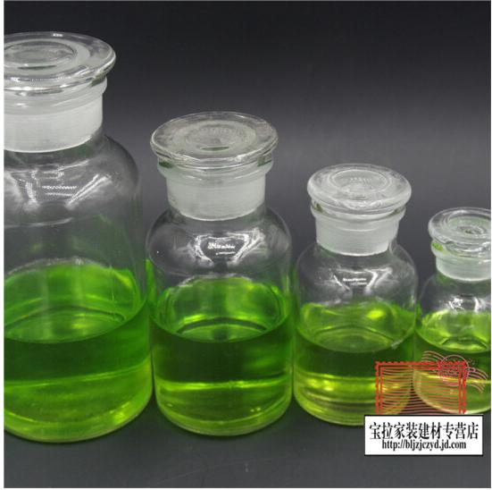Miệng chai thủy tinh ngụm rộng 125ml sơ trung học thí nghiệm hóa học cụ nhà máy thiết bị thiết bị xé