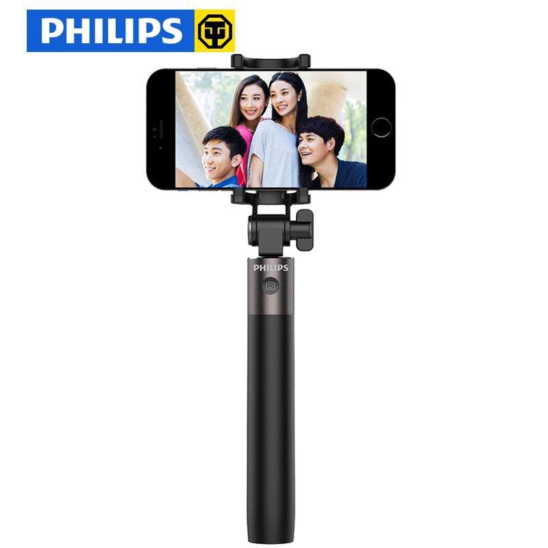 Philips Philips điện thoại di động Bluetooth gậy hỗ trợ tự chụp ảnh mini nhưng kéo dài DLK36001 Gene