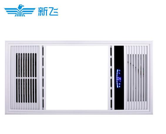 Frestec (Frestec) tích hợp gốm sứ gió ấm nhiệt LED năm hợp nhất tỏ ra ánh sáng trắng XF-818 trang nh