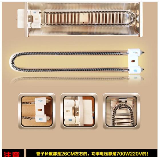 BUBUNIU Bảo vệ bức xạ Tích hợp ống sợi carbon sốt ống sưởi để sưởi ấm phụ kiện ống hình chữ u nhiệt