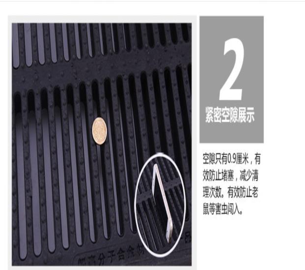 ASCARI Nhựa composite Hợp đồng cống mương thoát nước 500+350+30 bìa