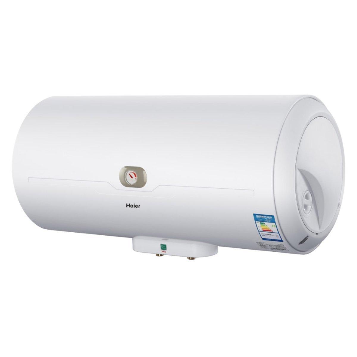 Điện gia dụng chính hãng   Hale Hale điện nước nóng es50h C5 (EC) 50 lít trong trường hợp điện công