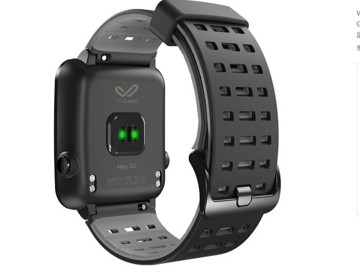 WeLoop Đồng hồ thông minh WeLoop chỉ đôi ba nhạc này có nhiều khả năng di chuyển thông minh đồng hồ