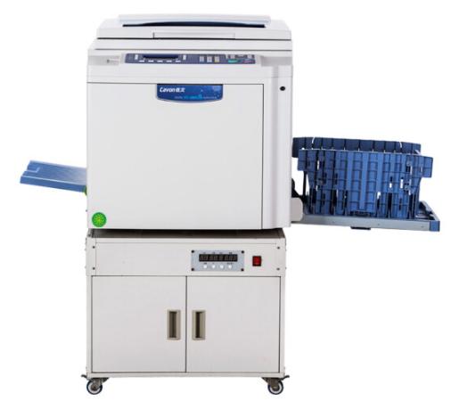 Cavon VC-686CS chế bản kỹ thuật số tự động hoàn toàn tích hợp máy tốc độ lỗ edition in ấn.