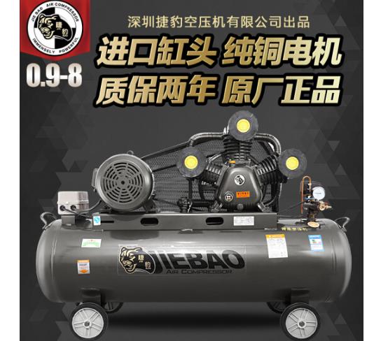 JINXILI Báo chí 7.5kw trống lớn một pha cao áp ba pha 220V công nghiệp 380V đánh bơm hơi 4kw hai 0.6