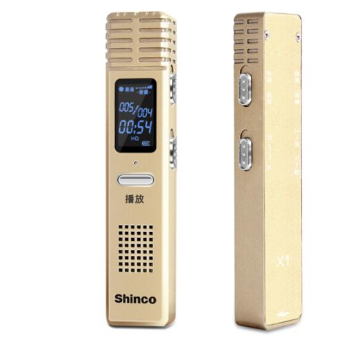Shinco (Shinco) X1 32G bút ghi âm chuyên nghiệp nhỏ đại gia vàng giảm nhiễu xạ