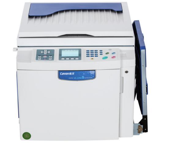 Cavon VC-575CS chế bản kỹ thuật số tự động hoàn toàn tích hợp máy tốc độ lỗ edition in ấn.