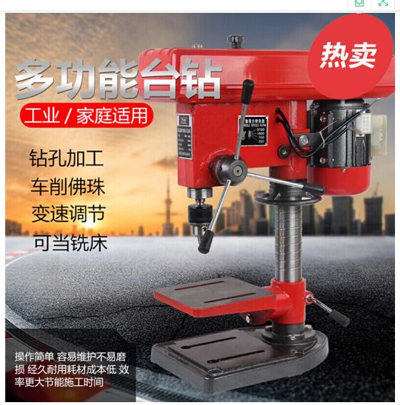 ASCARI Có nhiều khả năng máy phay khoan khoan phay nhỏ siêu nhỏ máy công cụ tiện 550W đơn khoan đưa