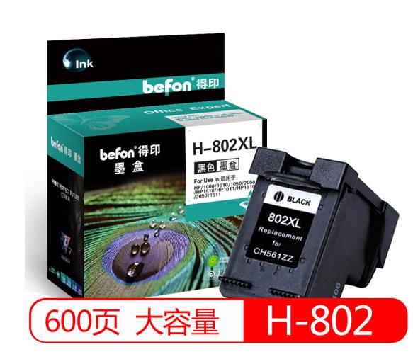 befon Phải Ấn (befon) H-802 công suất lớn hộp đen (áp dụng HP802 HP/1000/1010/1050/2050/HP1510/HP101