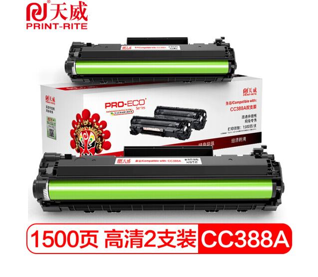 PrintRite CC388A độ nét cao công suất lớn gấp đôi chi giả HP88A 388A áp dụng Hewlett - Packard P1008