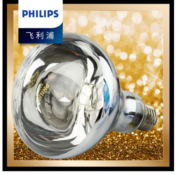PHILIPS Philips đèn loại đèn sưởi ấm tia hồng ngoại trong phòng tắm nhà vệ sinh trong suốt bóng đèn
