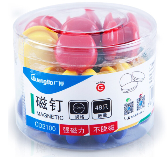 GuangBoRộng (GuangBo) 48 chỉ giả 20mm Tabula rasa nam châm từ đá nam châm bị văn phòng CD2100 Đinh
