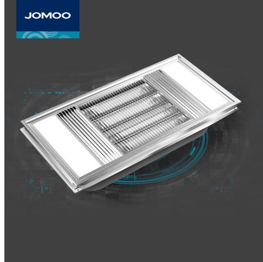 JOMOO (JOMOO) tích hợp nhiều chức năng trong phòng vệ sinh thông gió chiếu sáng LED ánh sáng bốn hợp