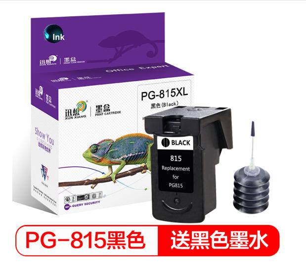 XUN XIANG Hộp muốn PG815 CL816 áp dụng Canon MP288 IP2788 2780 MP236 MP259 PG815 hộp đen công suất l