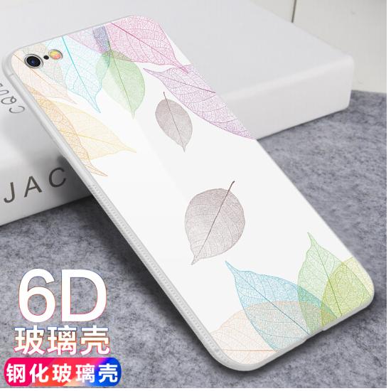 Gview Cảnh cho Apple 6S Plus là điện thoại di động iphone6 vỏ thủy tinh silica gel chống ngã: phim h