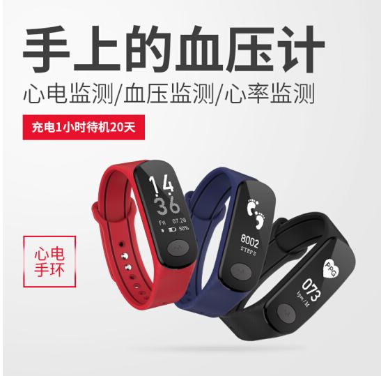 EHP Thông minh EHP vòng vòng đo nhịp tim huyết áp điện tâm đồ thể thao thông minh thế hệ 3 vòng Remy