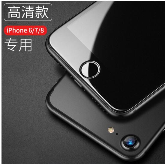WESOO Điện thoại di động WESOO Apple 6/7/8 Plus độ nét cao ly đầy thuỷ tinh công nghiệp phim chống D