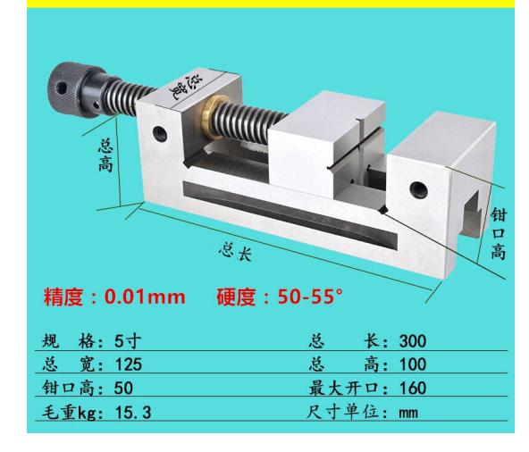 FGHGF Chính xác cao máy xay bằng tay máy xay vuông góc với vise mẻ sĩ 2 inch inch inch thép rèn 3.2